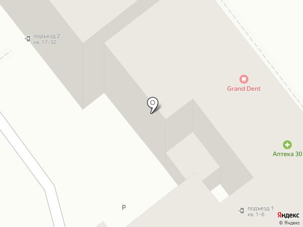 Womenclub на карте Иркутска