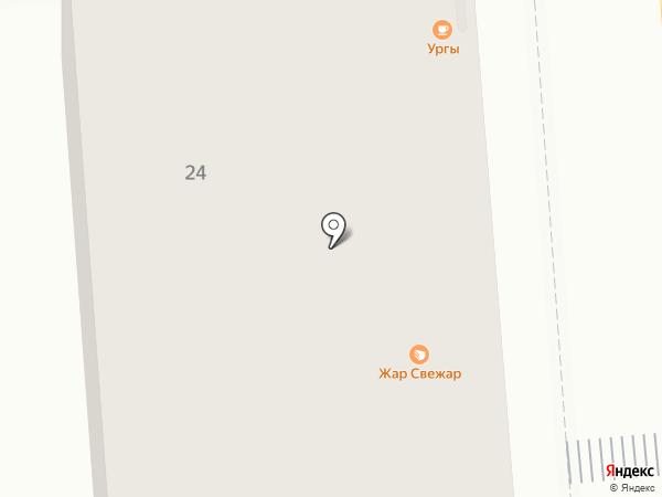 Закуcity на карте Иркутска
