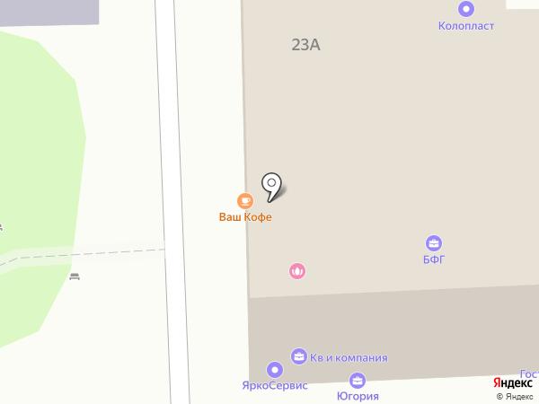 #Вашкофе на карте Иркутска