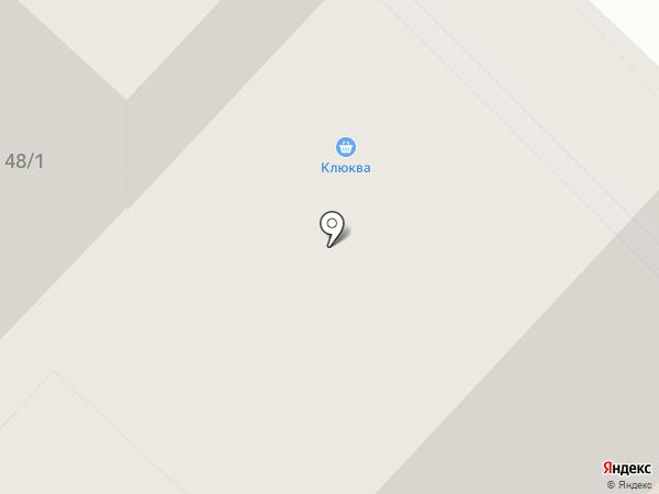 Ваш Повар на карте Иркутска