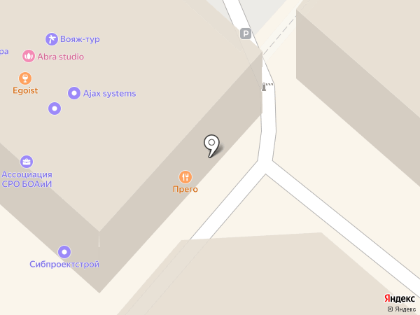 MARX hotel на карте Иркутска