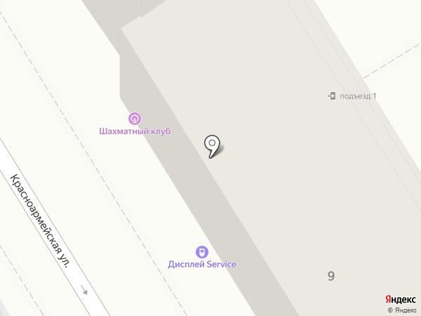 Hollywood на карте Иркутска