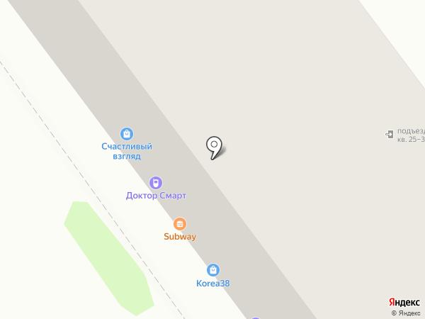 Брадобрей на карте Иркутска