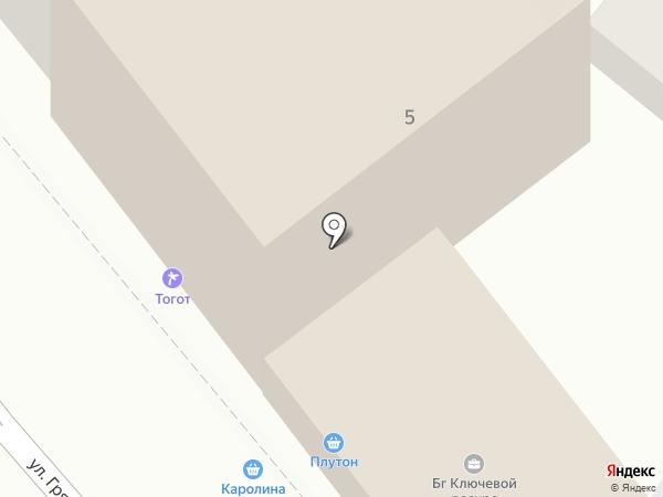 Аладдин на карте Иркутска