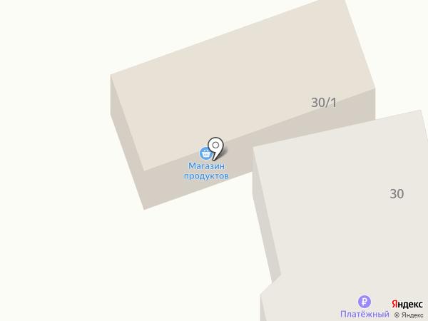 Продовольственный магазин на карте Карлука