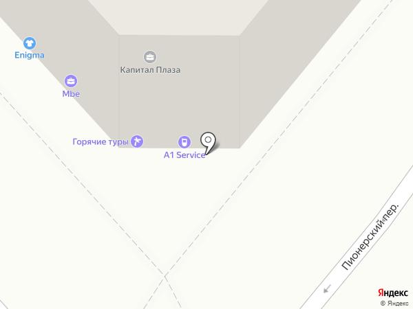 Капитал плаза на карте Иркутска