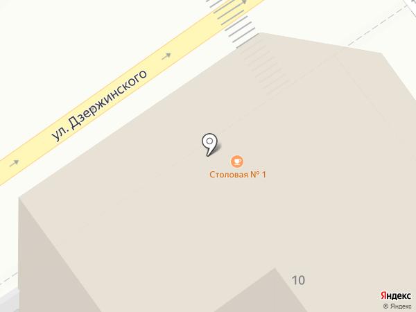 Маленький принц на карте Иркутска