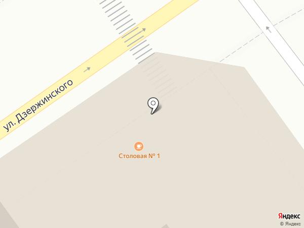 Единый Центр Защиты на карте Иркутска