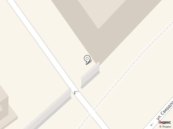 1С:БухОбслуживание. Форус на карте Иркутска