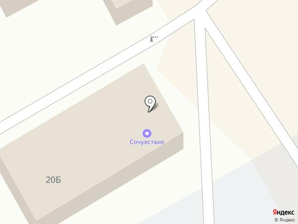 Ампер на карте Иркутска