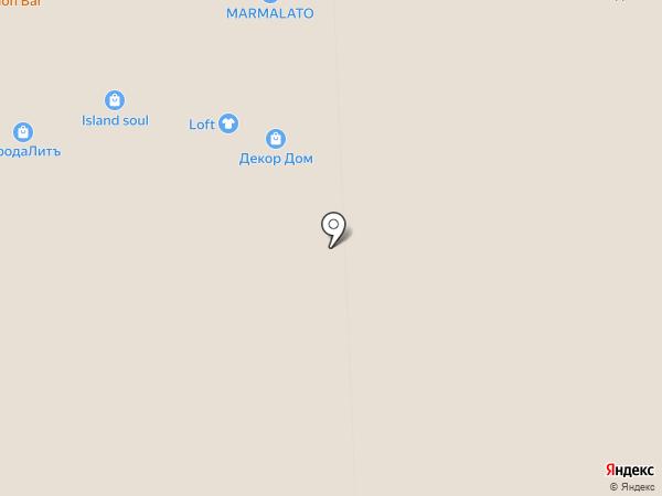 DECOR HOME на карте Иркутска