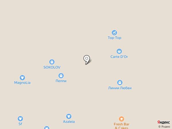 Магазин профессиональной косметики для волос на карте Иркутска