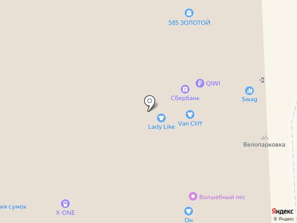 Fashion Flowers на карте Иркутска
