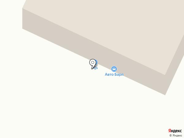 АВТО Барп на карте Иркутска