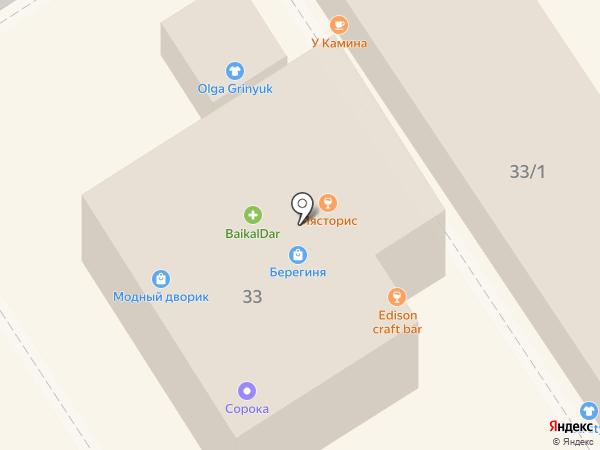 EDISON craft bar на карте Иркутска