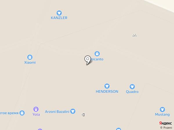 Алтайский Дом белья на карте Иркутска