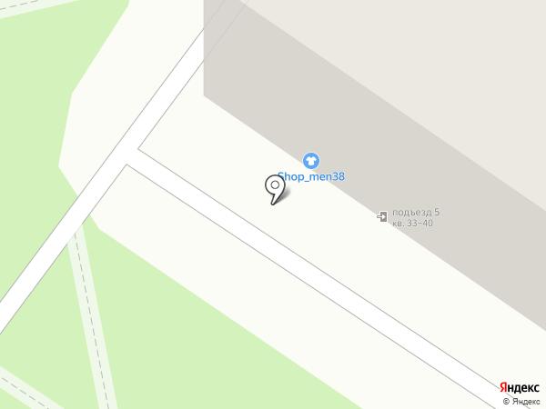 Ювелирный Second Hand на карте Иркутска