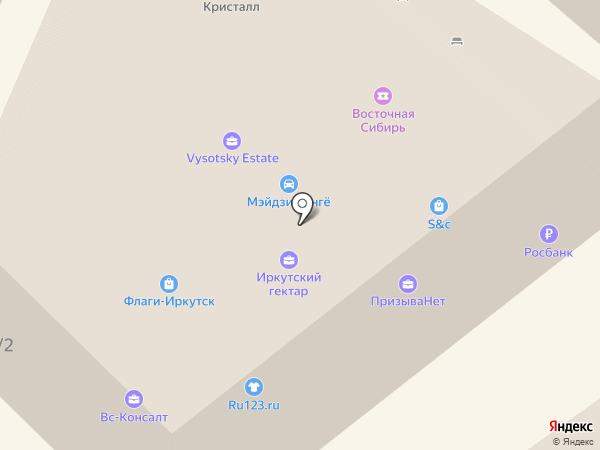 Союз Застройщиков-Иркутск на карте Иркутска