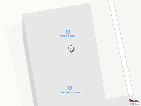 Hop`s на карте Иркутска