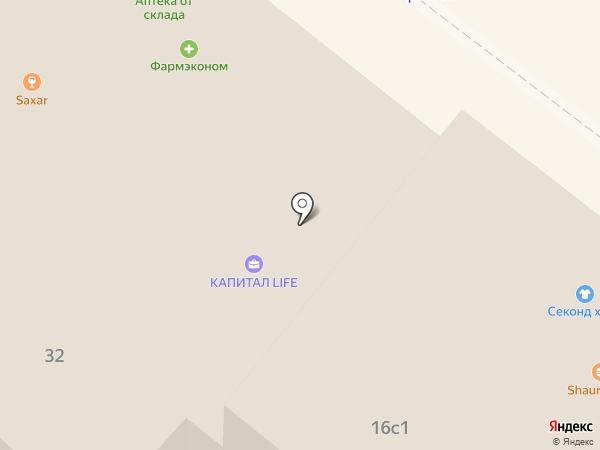 Телефон.ру на карте Иркутска