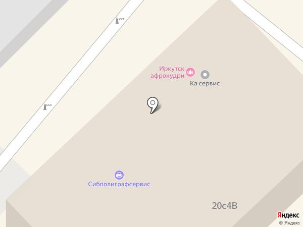 KONTENT на карте Иркутска