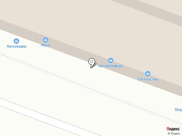 Автотрейд на карте Иркутска