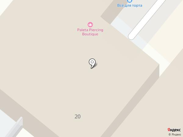 Opera на карте Иркутска