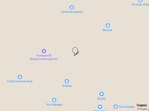 Магазин нижнего белья на карте Иркутска