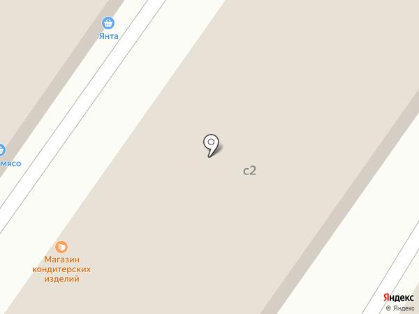 Магазин колбасных изделий на карте Иркутска
