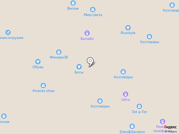 Галька и Галыш на карте Иркутска