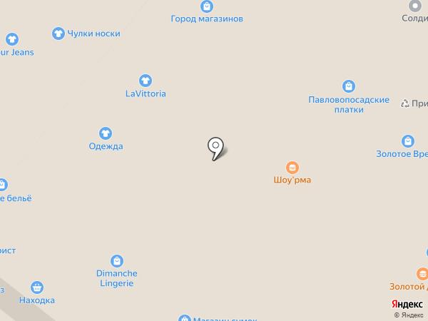 Another things на карте Иркутска