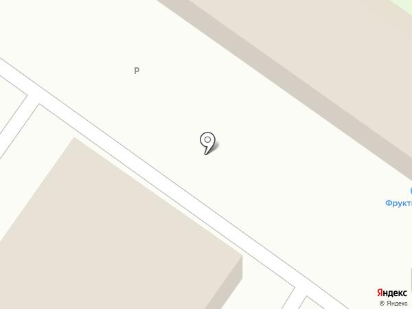Магазин бытовой химии, косметики и парфюмерии на карте Иркутска