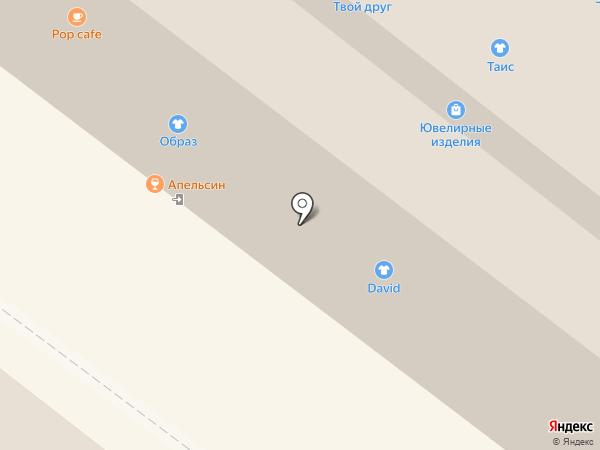 Магазин спортивной мужской одежды на карте Иркутска