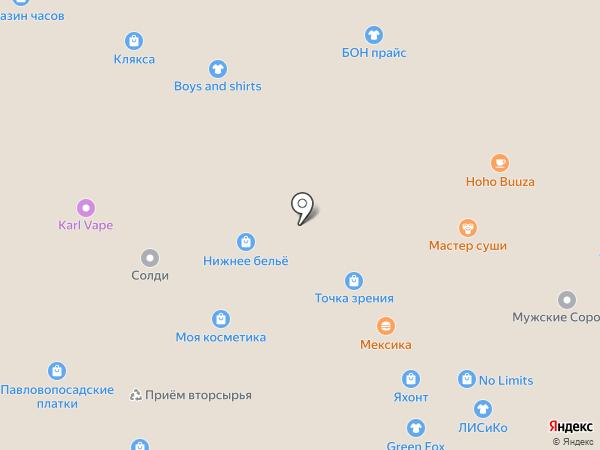 КДС на карте Иркутска