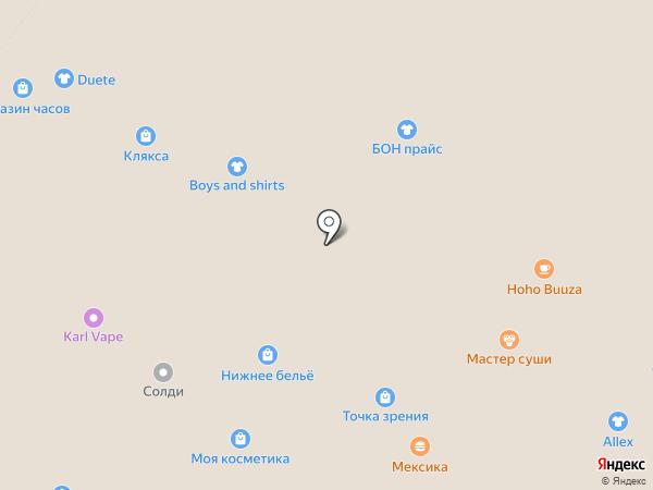 Solotu на карте Иркутска