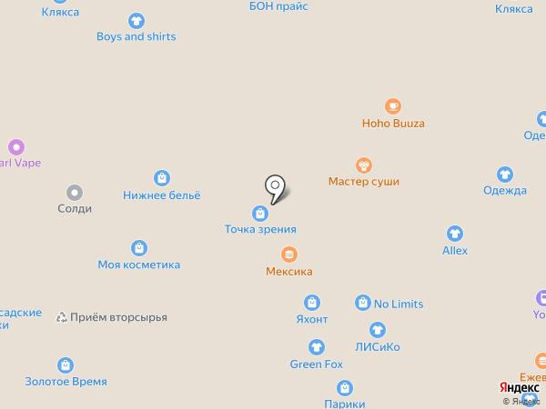 СОРОчКА на карте Иркутска