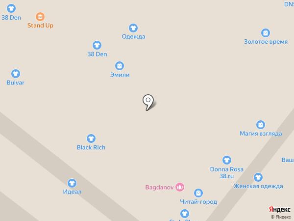 Магазин религиозных товаров на карте Иркутска