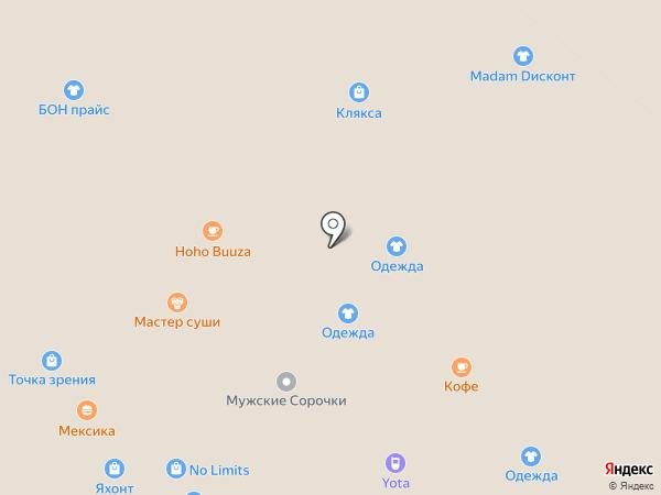 Магазин верхней женской одежды и кожгалантереи на карте Иркутска