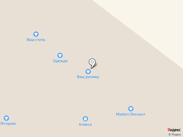 iMaster на карте Иркутска