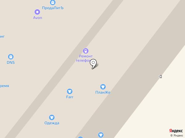 Магазин нижнего белья и трикотажа на карте Иркутска
