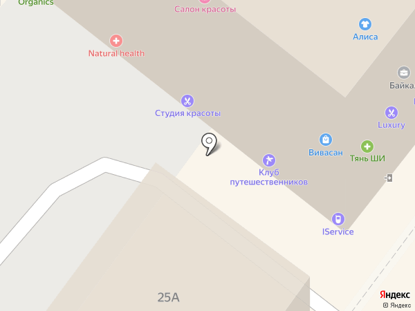 Юридический центр на карте Иркутска