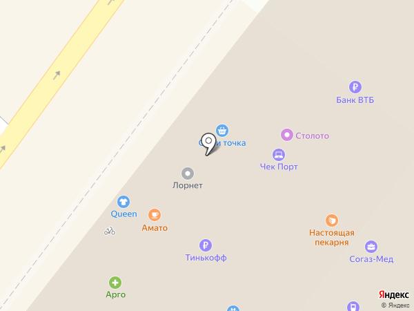 Бит-Сервис на карте Иркутска