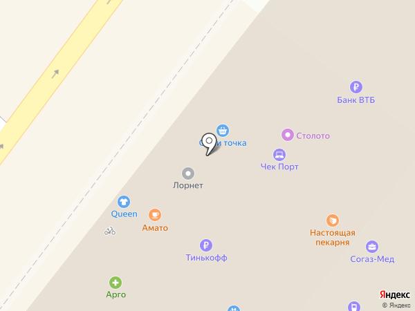 Тестиль на карте Иркутска