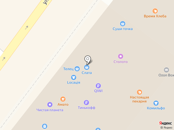 Мегуми на карте Иркутска