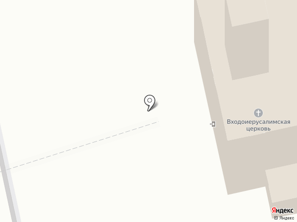 Входоиерусалимский храм на карте Иркутска