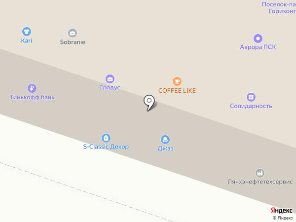 Альбион на карте Иркутска