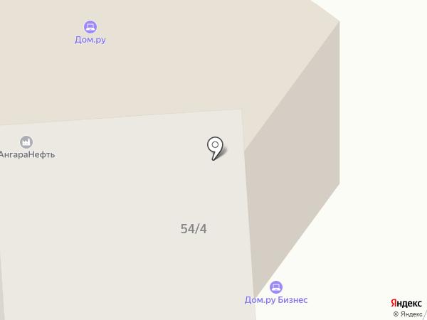 Дом.ru на карте Иркутска