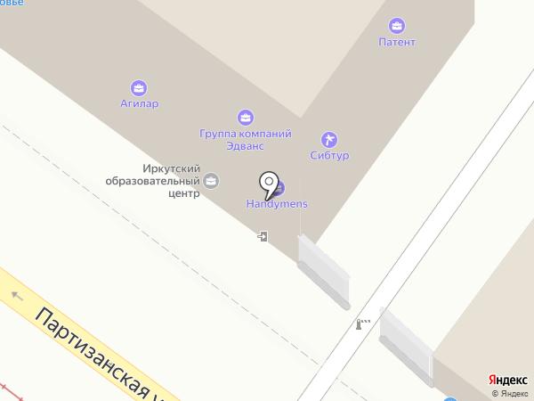 Риэлт центр на карте Иркутска