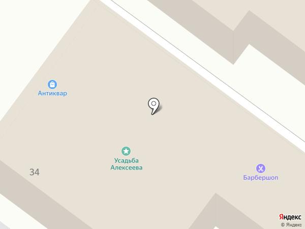 Джокер на карте Иркутска