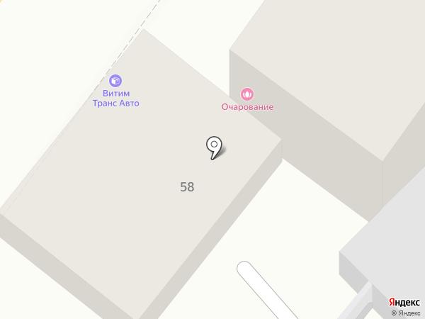 Фрахт-Тайм на карте Иркутска